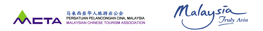 Malaysia Chinese Tourism Association